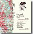 Юбилейный диск: Сто дней до Потопа. Песни и романсы