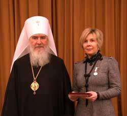 Каталог 43 Православная книга почтой