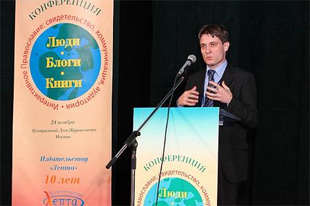 Заместитель руководителя Патриаршего центра духовного развития детей и молодежи Юрий Белановский