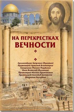 Путевые заметки редактора о Юлии Вознесенской и не только, или «Непустоловине»