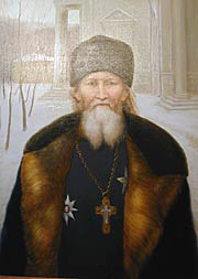 Прижизненный портрет святого праведного Иоанна Кронштадтского