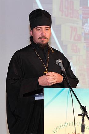 Протоиерей Дмитрий Карпенко