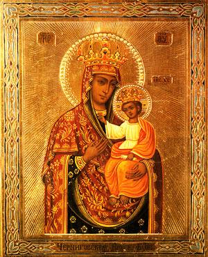 Каталог 40 Православная книга почтой